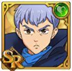 グスタフ【氷の騎士】