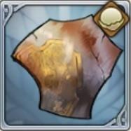 古代戦士の鎧の欠片