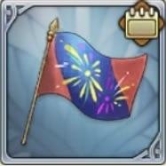 祭りののぼり旗