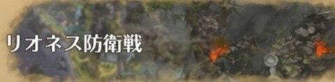 グラクロ 192話