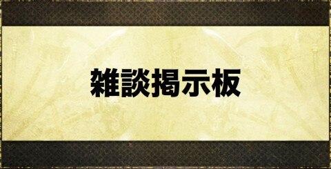 仁王2 陰陽師狩り