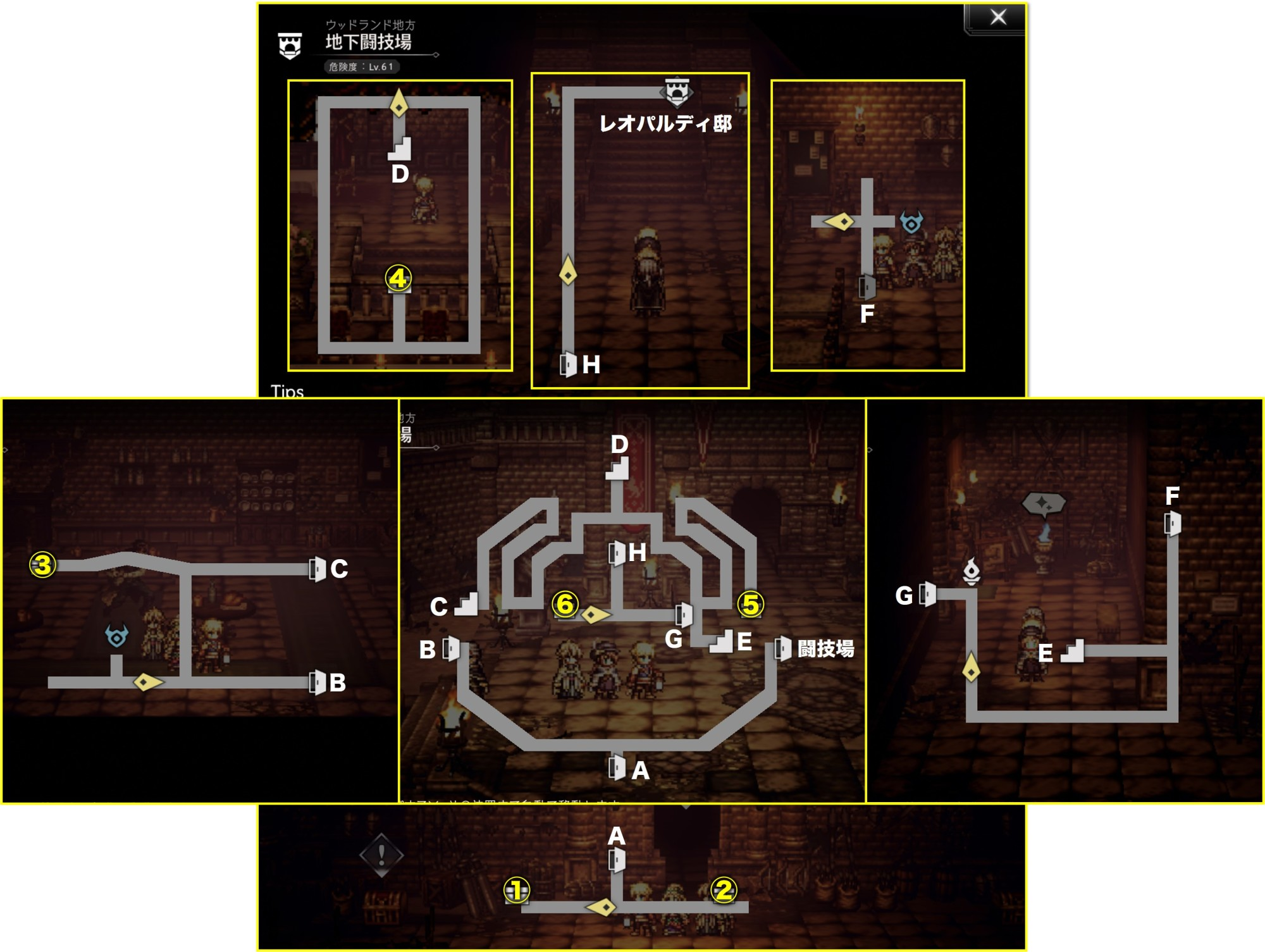 地下闘技場