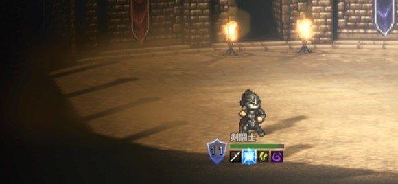 伝説の剣闘士