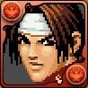 ドット草薙京(2P)