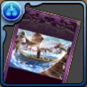 セイレーンのマジックカード