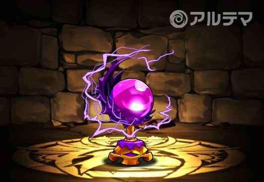 闇の宝玉の入手方法と使い道