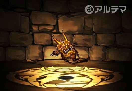 黄金の鬼神面の入手方法と使い道