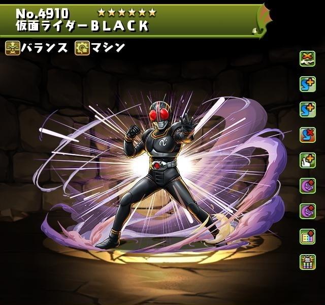 BLACKの評価とおすすめ潜在覚醒・超覚醒|仮面ライダーコラボ