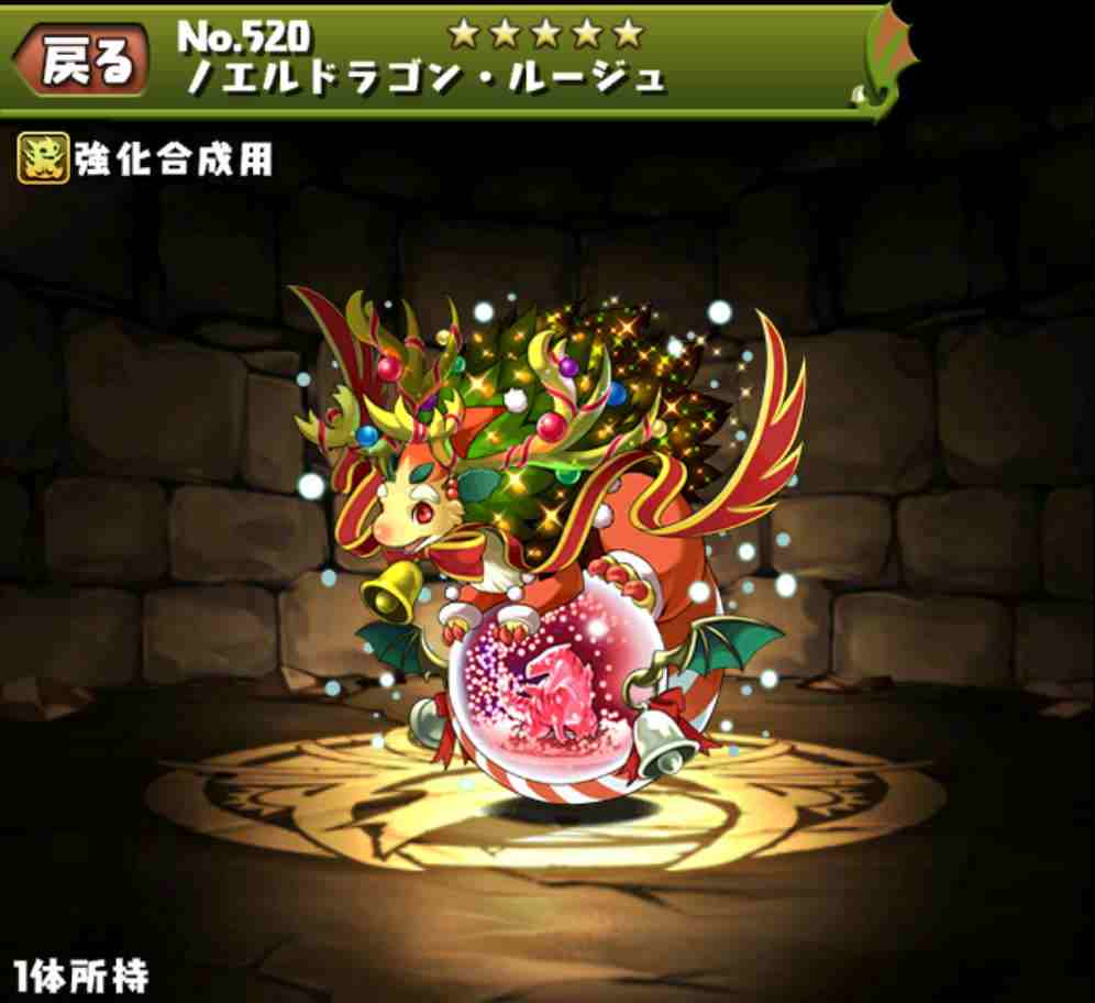 プレゼントBOX(火)