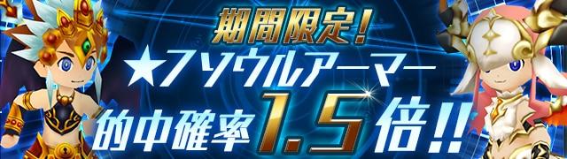 【パズドラレーダー】レアガチャシミュレーター