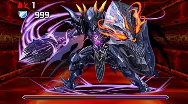 1-7暗黒騎士