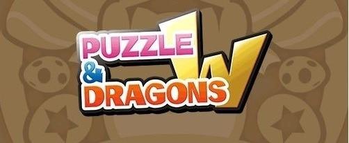 パズル&ドラゴンズW