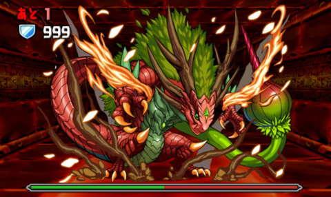 ヘラウルズ 3f