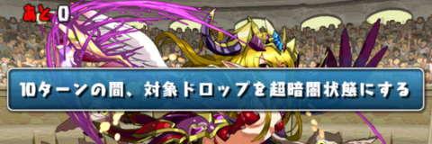 チャレ9 ギミック3