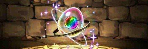 虹メダルの希石