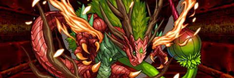 ヘラウルズ ギミック3