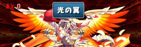 ヘラウルズ ギミック2
