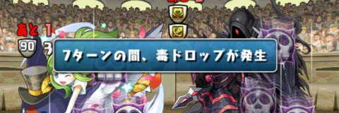 1月チャレ10 ギミック4