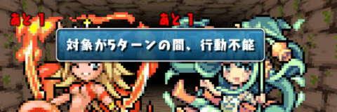 ドットゼウス&ドットヘラ降臨 ギミック1