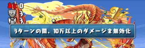 デザインコンテスト記念ダンジョン ギミック3