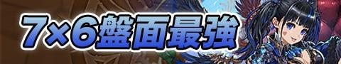 banner_下層アイキャッチ_22