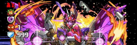 超壊滅無限回廊 ギミック3