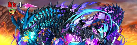 大罪龍と鍵の勇者 ギミック2