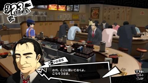 吉田 牛丼屋