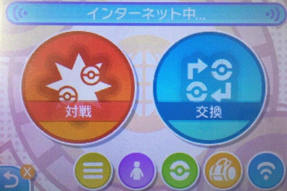 銀の王冠大量入手【トレジャーハント/フェスサークル】