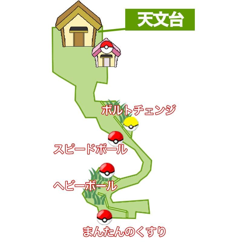 ホクラニ岳の出現ポケモンとマップ/入手道具