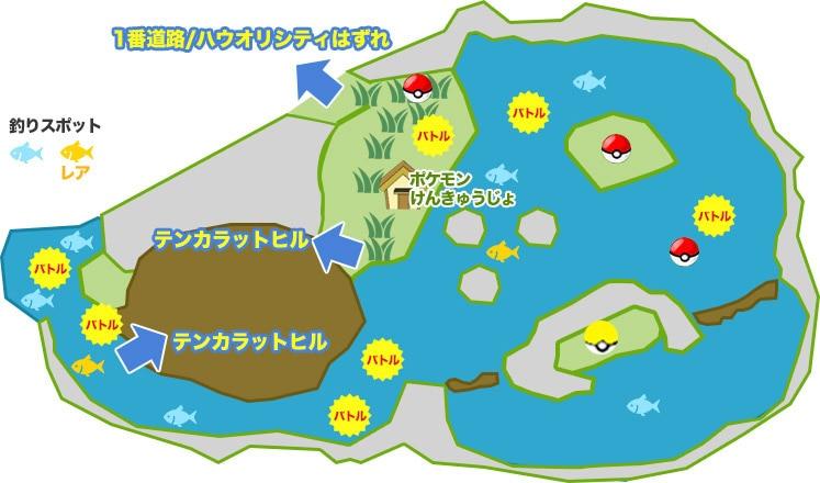 メレメレ海の出現ポケモンとマップ/入手道具