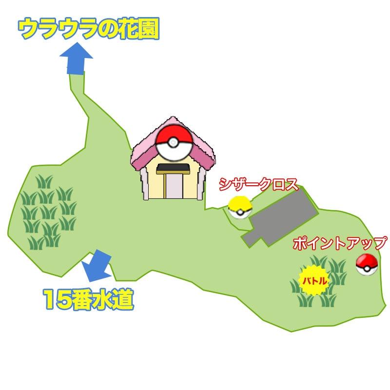 16番道路の出現ポケモンとマップ/入手道具