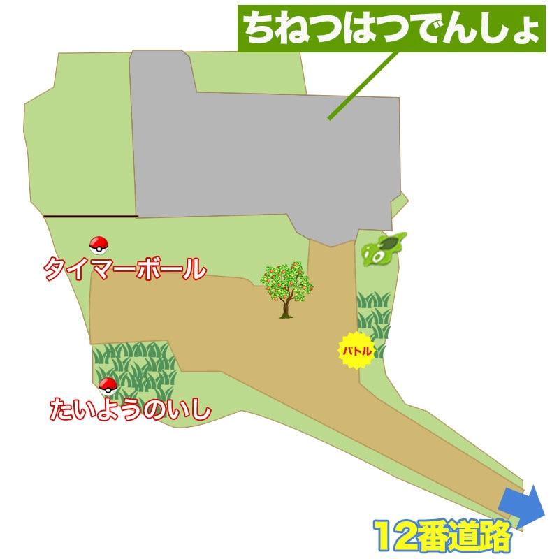 ホテリ山(地熱発電所)の出現ポケモンとマップ/入手道具
