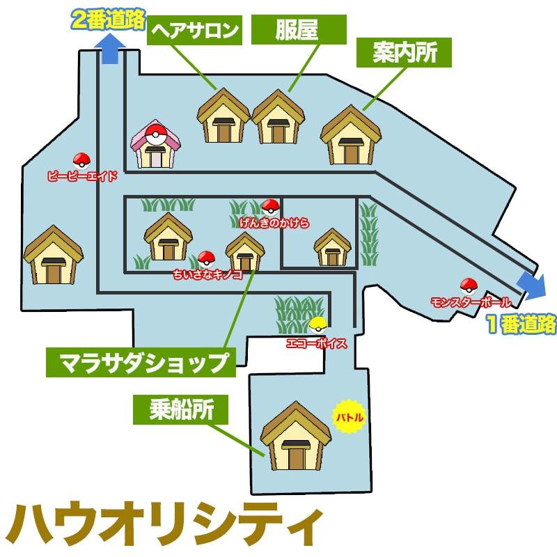 ハウオリシティの出現ポケモンとマップ/入手道具