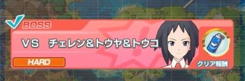 18章マルチ(ハード)