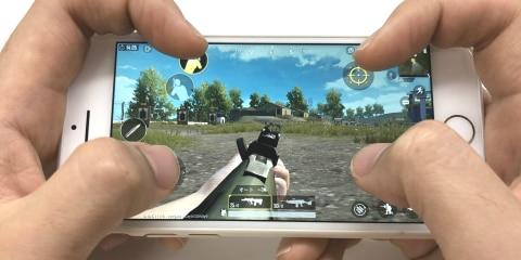 配置 荒野 指 iphone 本 四 行動 荒野行動のiPadの4本指での持ち方!ボタン配置の調整方法