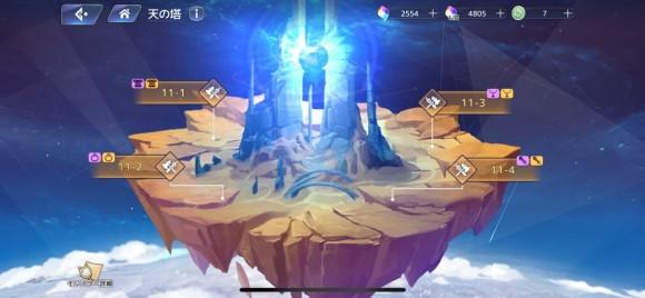 虚空の聖殿