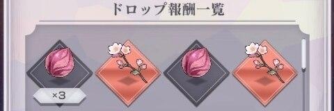 桜花の一輪挿し