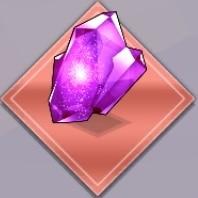 紫進化素材塊