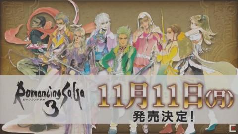 ロマサガ3発売日