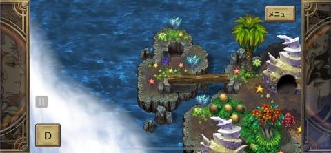 最果ての島洞窟