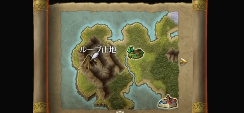 ルーブ山地(グゥエインの洞窟)の出現方法