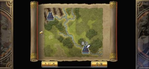 黄京のマップ出現条件と攻略チャート