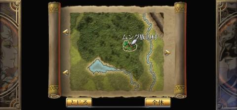 ムング族の村