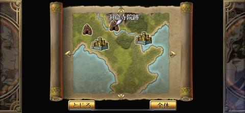 洞窟寺院跡のマップ出現条件と攻略チャート