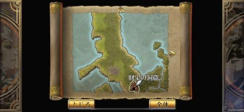 財宝の洞窟のマップ出現条件