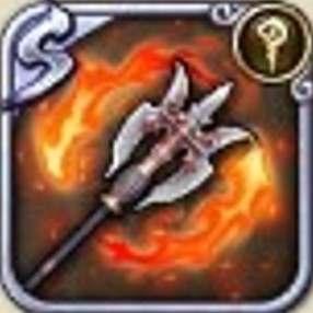 (火)術士の戟