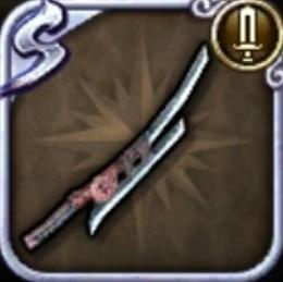 異国式二連剣