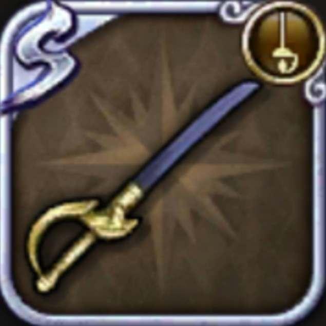 星辰の礼剣