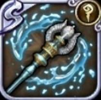 (水)霊銀の杖